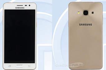 Samsung Galaxy J3 Pro Muncul Di Indonesia
